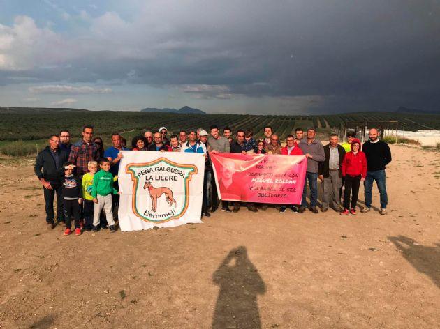 Colectivos deportivos apoyando a Miguel Roldán