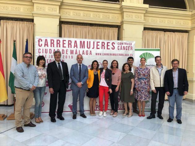"""Presentación de la VII Carrera Mujeres Contra el Cáncer """"Ciudad de Málaga"""""""