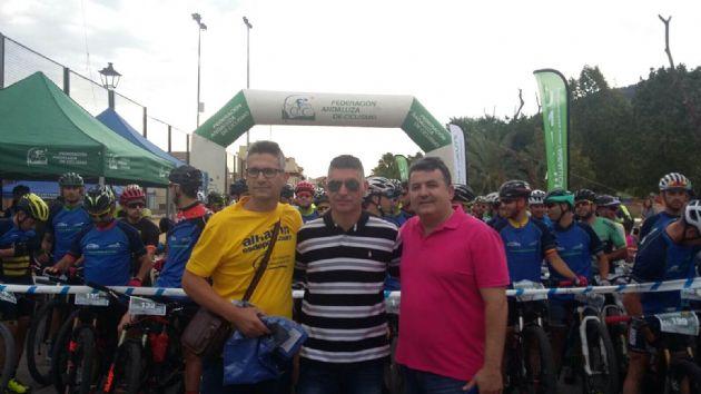 VII Maratón MTB Jarapalos